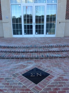 Brick pavers installed this week.  A black granite plaque marks the front entrance.